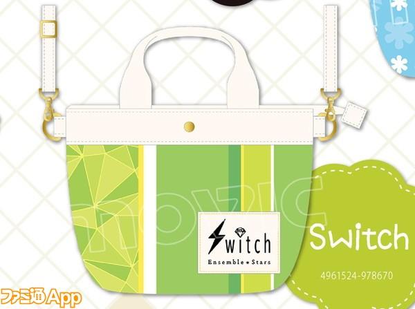 JSwitch