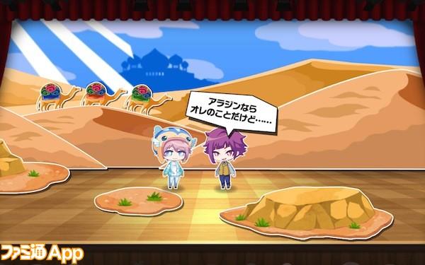 a3_観劇