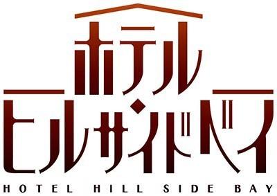 hotelHB_logo_ol