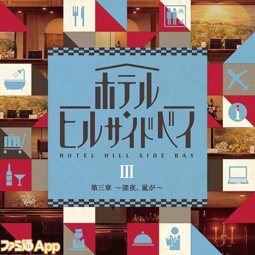 hotelHB2-11