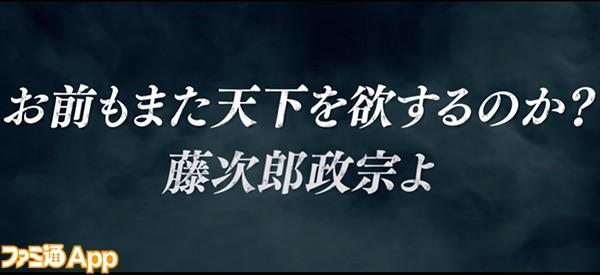 スクリーンショット 2017-03-28 20.43.52