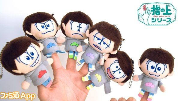 指の上のおそ松さん02