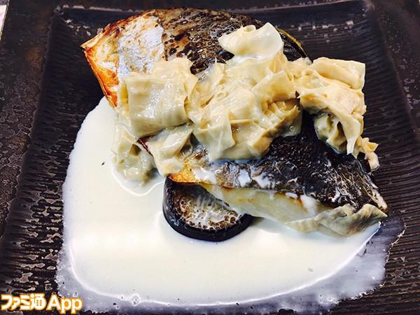 堀川国広の鰆西京焼き 湯葉のクリームソース揚げなす添え
