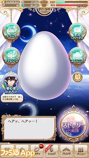 Screenshot_2017-04-02-01-40-44