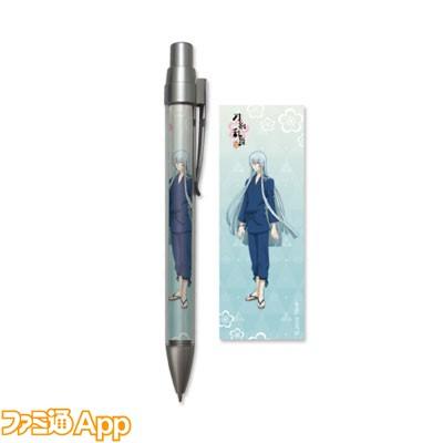 ボールペン38