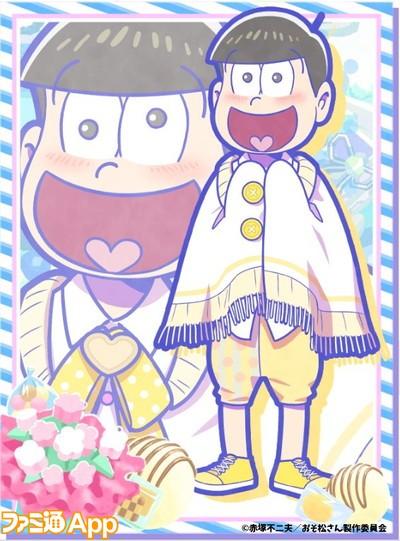 お菓子な国の私服衣装Ver十四松!