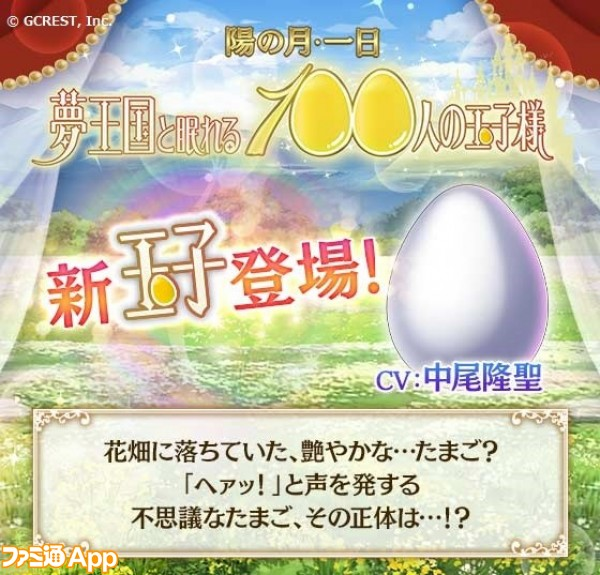 info_qst_170401_1