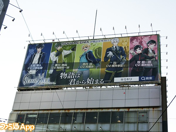 アニメイト 日本橋店1