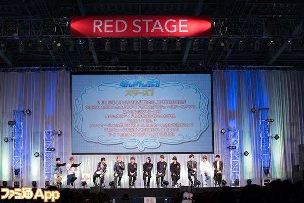 Ensemble-Stars-Stage_033