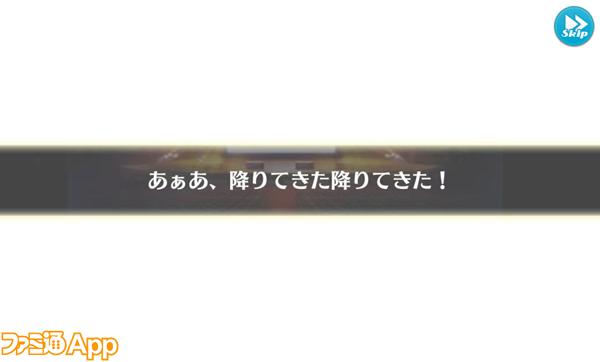 Screenshot_20170428-144916