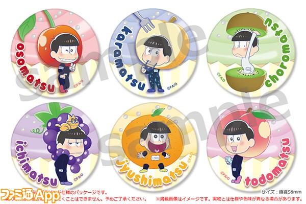 badges01あ