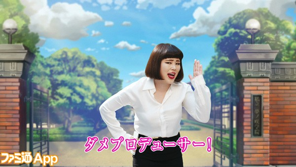 あんスタ_ブルゾンちえみ_04