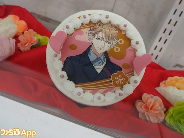 たるちバースデーケーキ