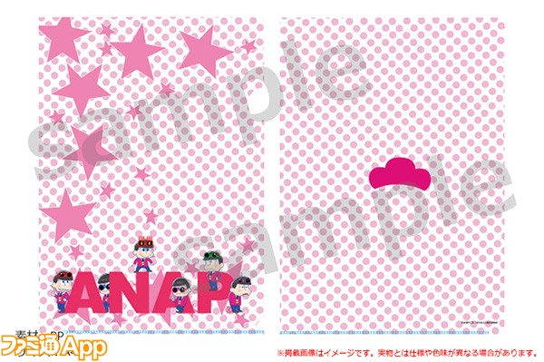 clearfile02