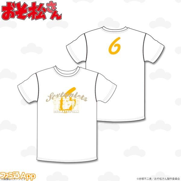 おそ松さん_Tシャツ4