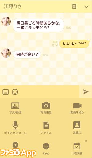 刀剣乱舞_LINE4