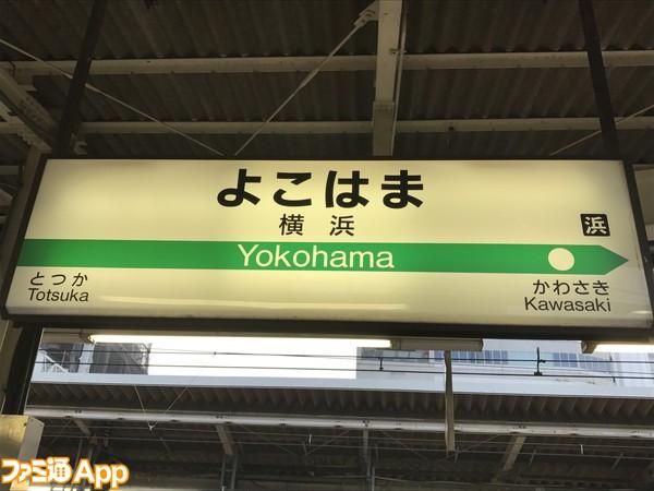 刀剣乱舞_横浜1