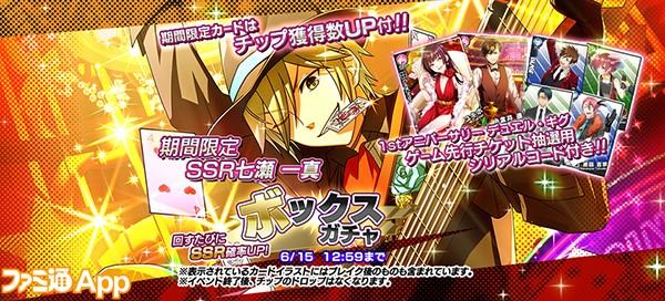 box_kazuma