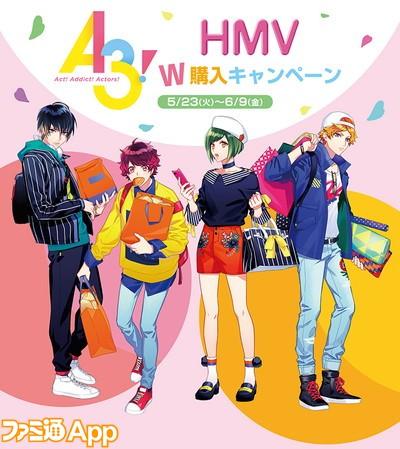 A3_HMV1