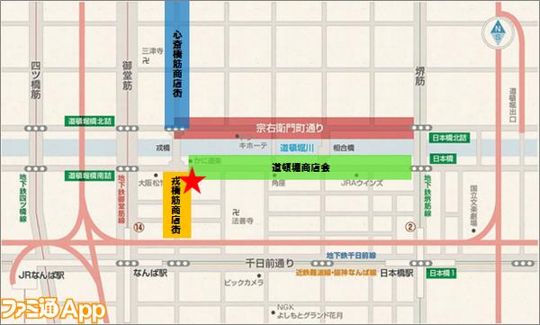 A3_戎橋map