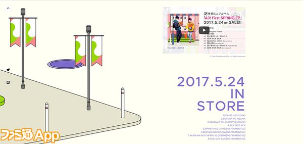 A3_spring3