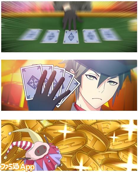 14_card_kazuma2