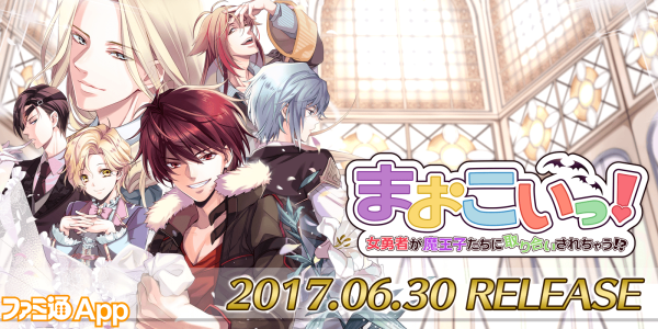 2017.06.30 RELEASE