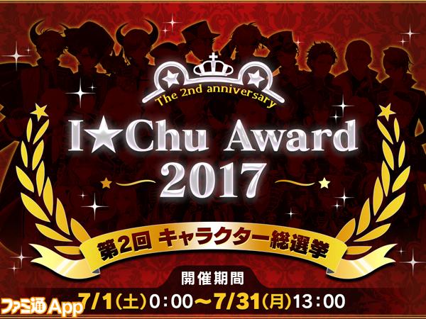 01_総選挙2017ロゴ