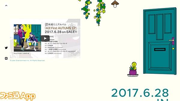 スクリーンショット 2017-06-08 11.52.25