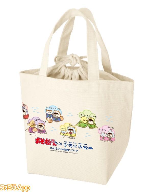 7_lunchbag