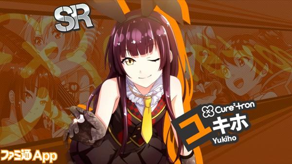 box_K_09