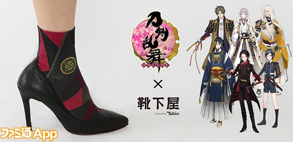 fulltopimage_touken_socks