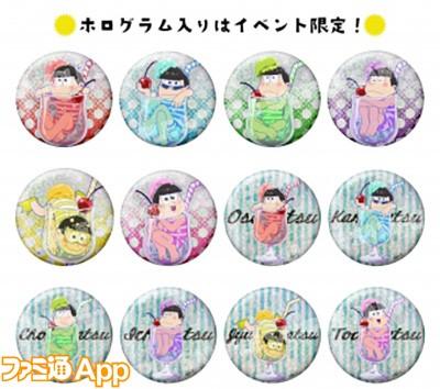 goods_item_sub_1017706_71b93