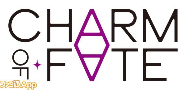 logo_charmoffate