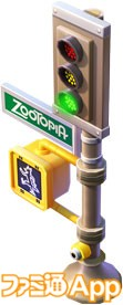 street_light