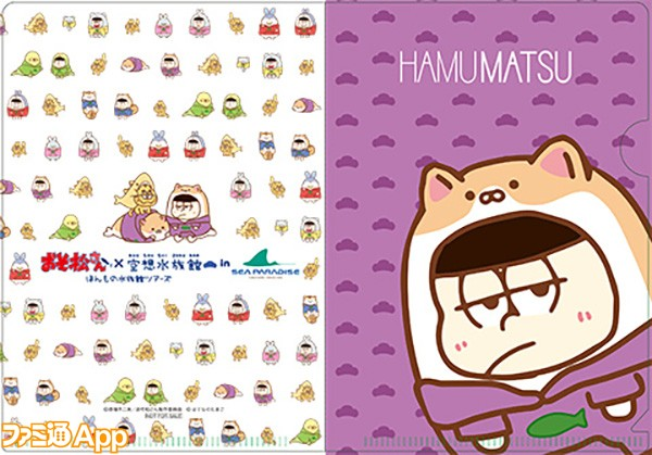 6-cle_a6_osomatsu_HAMU_0627