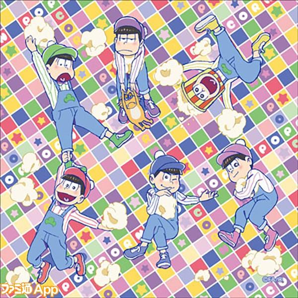 151010【おそ松さん】マイクロファイバー_1_おそ