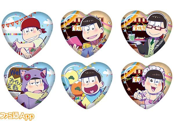 item_badge_heart02 のコピー