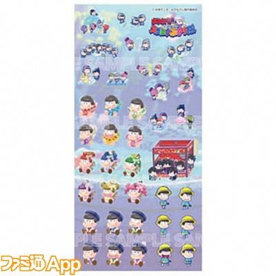 goods_item_sub_1018695_5453b