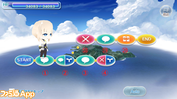 Screenshot_20170824-203326
