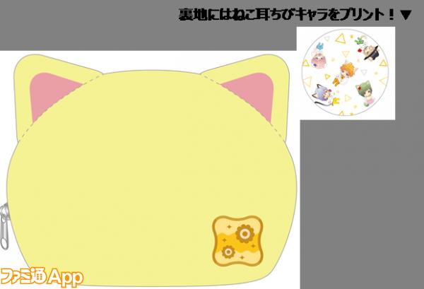 ねこ耳ポーチ_夏