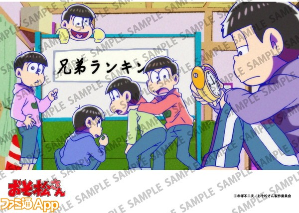 osomatsusan_sample2