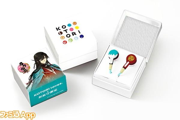 KOTORI loves. 101 刀剣乱舞-ONLINE- 和泉守兼定Ver