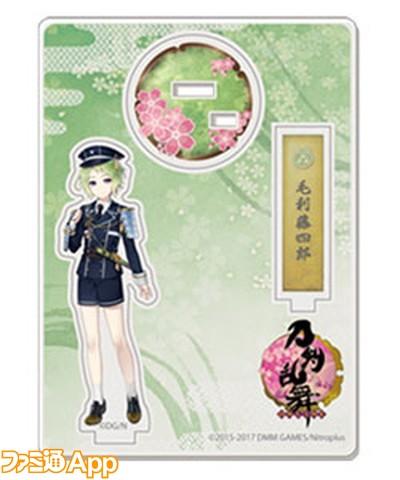 アクリルフィギュア64:毛利藤四郎