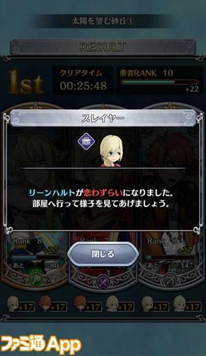 15_リーンハルト_恋わずらい1