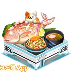 food_1618_鯛の塩焼き猫御前