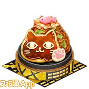 food_1619_海鮮こニャものプレート