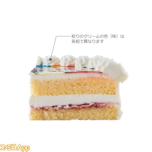 animate-cafe_a3-cake-05_3