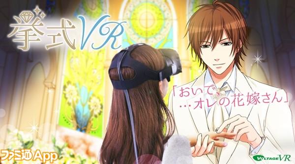 挙式VR大和_横長