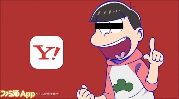 news_xlarge_osomatsu_dougakoukoku